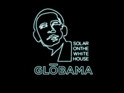 globama1