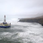 kulluk-coastguard-300x214