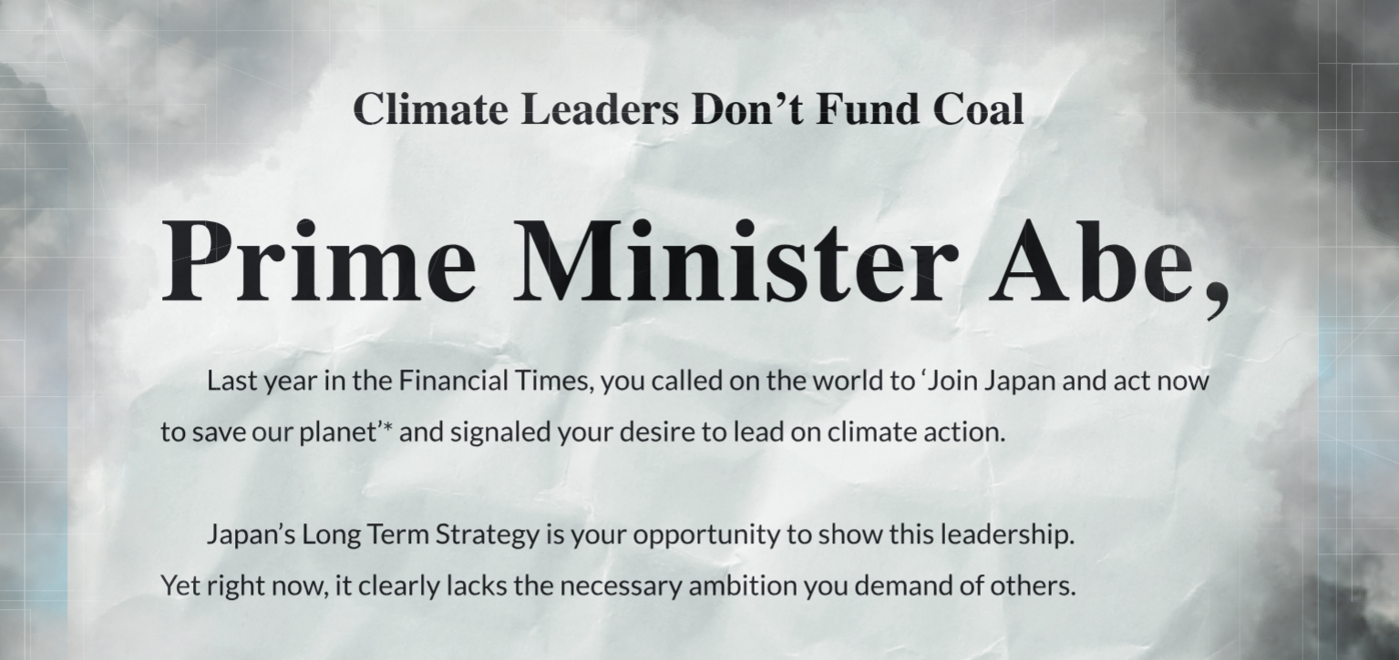 Hey: Prime Minister Abe, Climate Leaders Don't Fund Coal